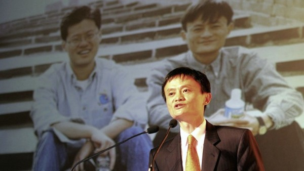 thanh lap cong ty goc JackMa2