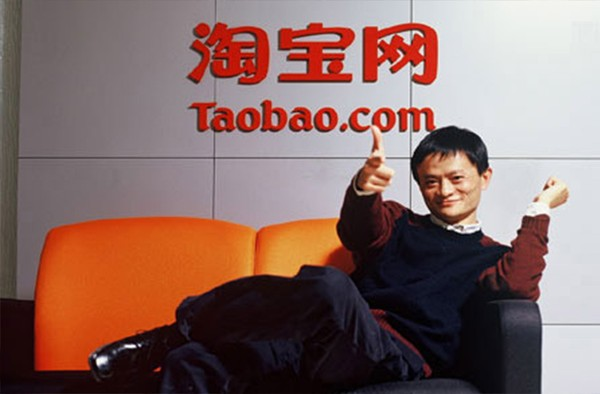 thanh lap cong ty goc JackMa4
